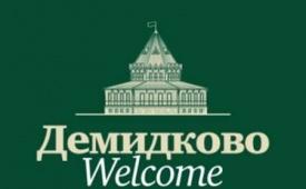В «Демидково» начался марафон здоровья