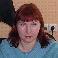 Лободрыгина Алена Сергеевна