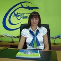 Маркс Наталия Сергеевна