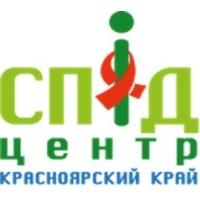 Онлайн-приемная КГАУЗ Краевой Центр СПИД