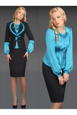 Элитная Одежда Для Женщин