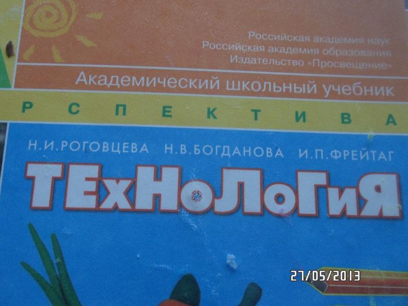 Решебник По Алгебре Седьмой Класс Макарычев 2014