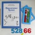 Математика 4-9 кл. Персональный курс, Новосибирск