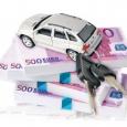 Выкуп автомобилей, Новосибирск