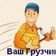 Сборка мебели,Грузчики аккуратные. Грузовой автотранспорт, Новосибирск