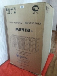 Продам эл.плиту Мечта 341Т, Новосибирск.