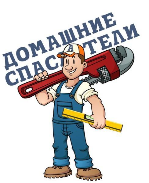 интим самара 500 рублей