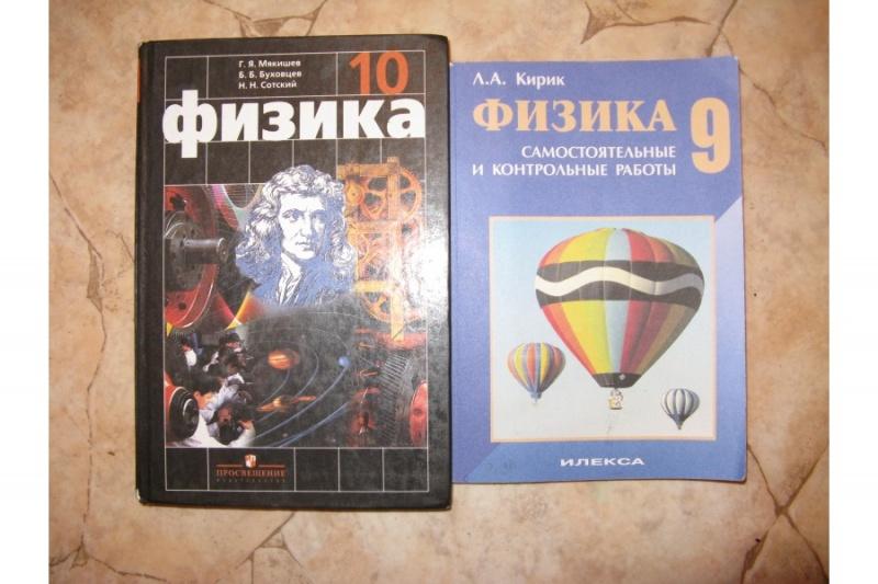 Лэгенденштейн, лакирик, имгельфрат, июненашев )2010 год