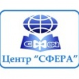 "Семинар ""Оптимизация налогообложения компании"", Новосибирск"
