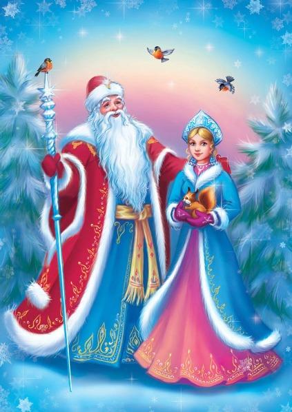 Чи існує Дід Мороз насправді?
