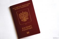 Загранпаспорт нового поколения помощь в оформлении, Новосибирск - НГС.ОБЪЯВЛЕНИЯ