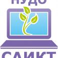 Курсы программирования для школьников, Новосибирск