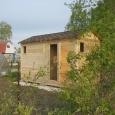 Баня 4х2 под ключ - рассрочка без переплаты с максимальными скидками, Новосибирск