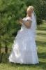 платье подружки невесты купить