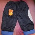 Утепленные штанишки на мальчика, Новосибирск