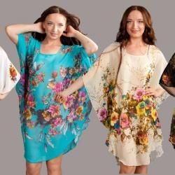 Юна-Стиль Женская Одежда Оптом От Производителя