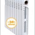 Радиаторы отопления, Новосибирск