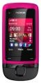 Мобильные телефоны Nokia C2-05 (роз...
