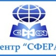 Тренинг «Продажи для опытных менеджеров: уровень ЭКСПЕРТ», Новосибирск