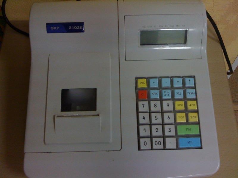 чековая лента миника 1102ф