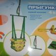 """Продам прыгунки """"Фея"""" 4 в 1, Новосибирск"""