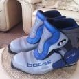 Продам лыжные ботинки, Новосибирск