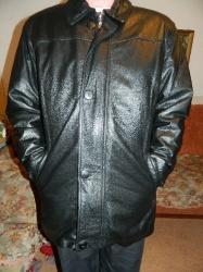 Зимние Куртки Новосибирск