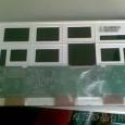 """Продам матрицу для ноутбука 10,2"""" WXGA (1024x600), Новосибирск"""