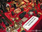 Покупаю-иконы,картины,монеты,книги,столовое серебро,изделия из бронзы...