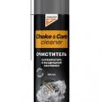 Choke&carb cleaner - Очист.карбюр.и возд.засл. (520ml), Екатеринбург