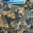 """Детский камуфляжный костюм """"Разведчик"""", Новосибирск"""