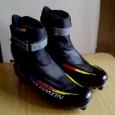 Ботинки лыжные Pro Combi Pilot, Новосибирск