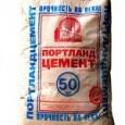 Цемент, Новосибирск