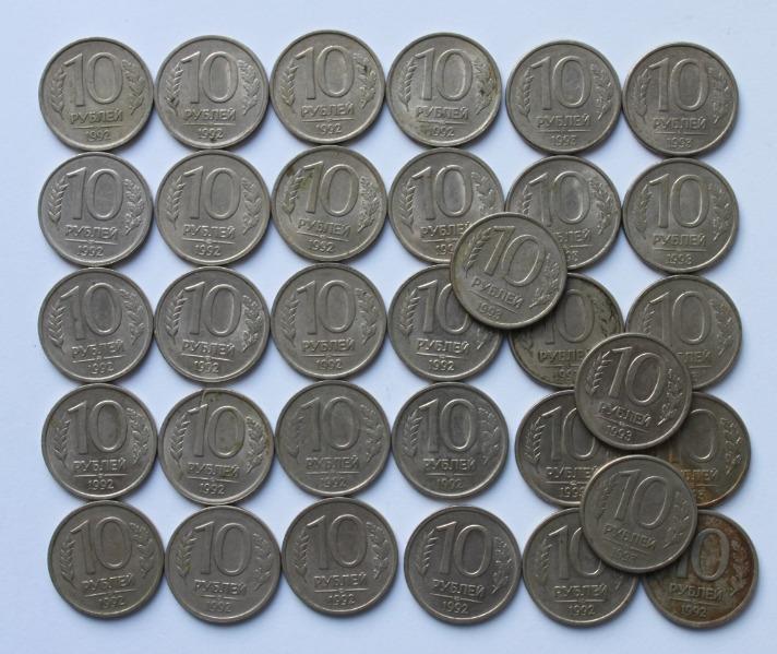 Монеты ссср россия с 1949 по 1993 гг