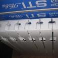 Радиаторы чугунные с белым полимерным покрытием «STI НОВА», Новосибирск