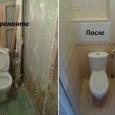 Ремонт квартир! Стаж 20 лет!Гарантия 5 лет!, Новосибирск