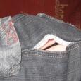 Отдам джинсы за вкусняшки для ребенка, Новосибирск