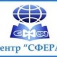 """Семинар - консультация """"Эффективные онлайн-продажи"""", Новосибирск"""