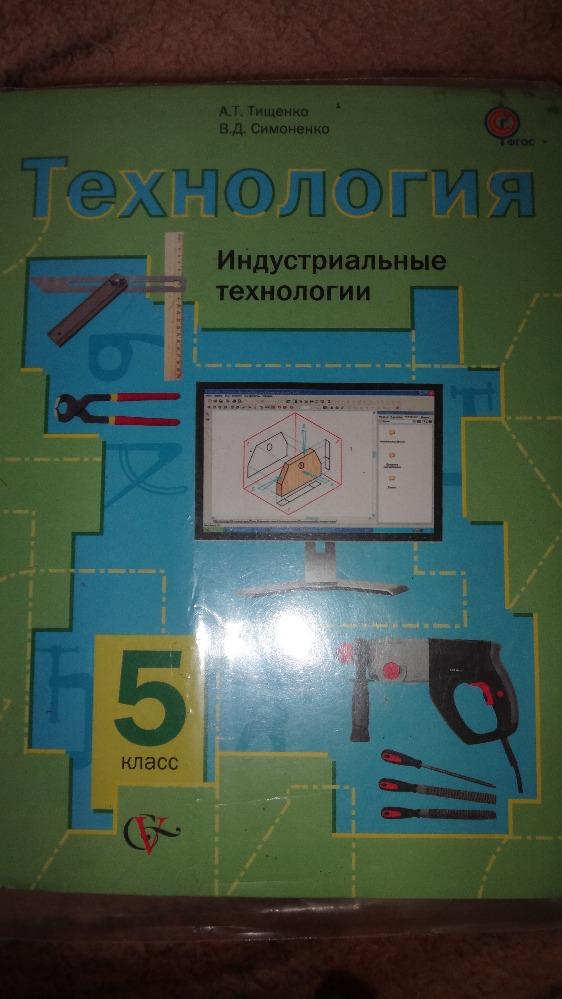 Электронные учебники 9 класс