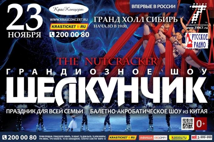Афиша – куда сходить в Москве