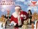 Новогодние приключения Деда Мороза в Египте