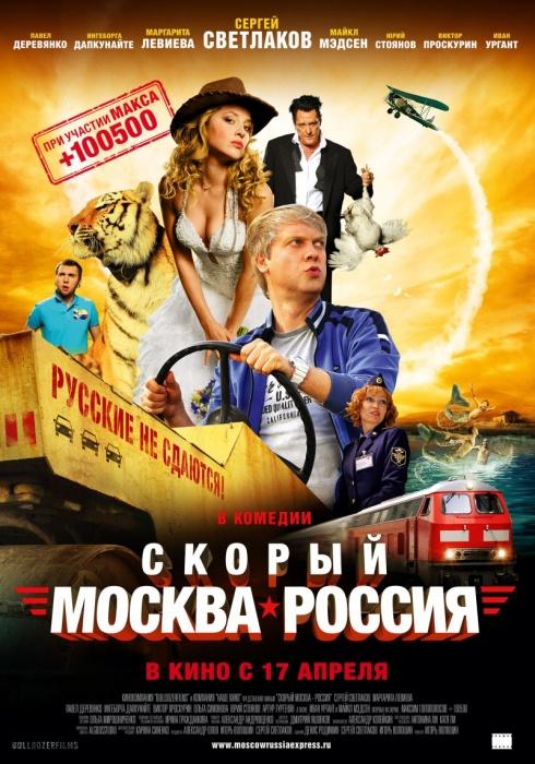 Сериал По расчету (2017) смотреть