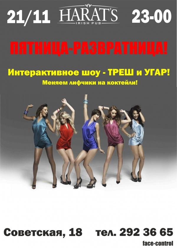 prostitutki-individualki-transvestitki-pitera