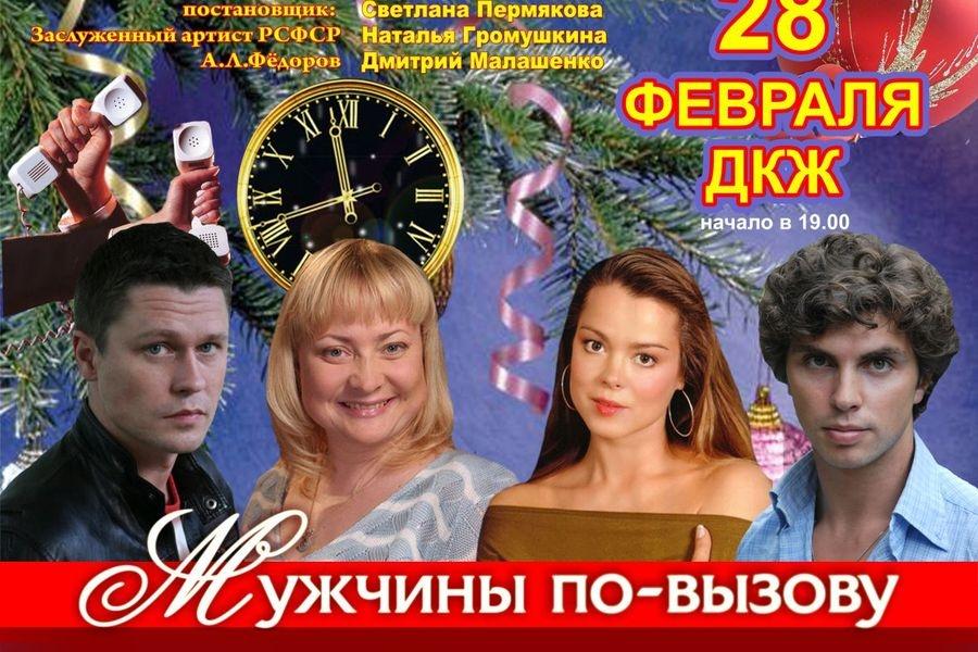 проститутки в новосибирске нск