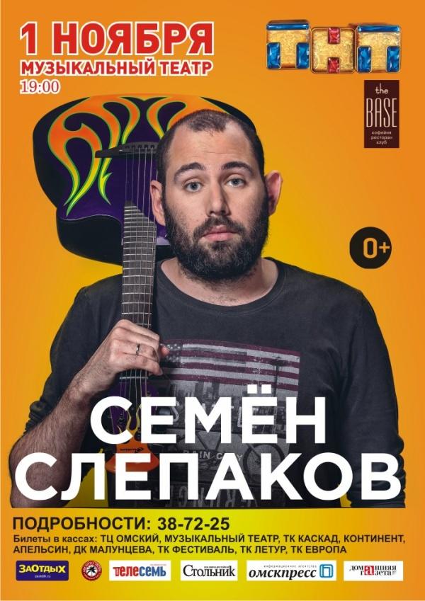pripev-slepakov-seks-s-zhenoy