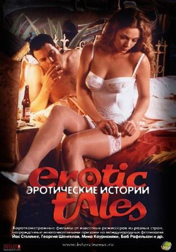 tv-erotika-shou