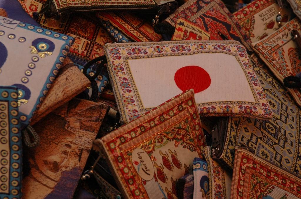 Автор: Ekke. Фото:  www.flickr.com