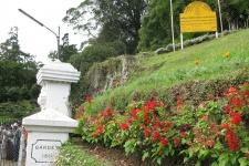 Ботанический сад Хакгала