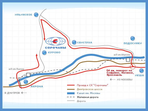 Схема проезда. Фото: www.sorochany.ru