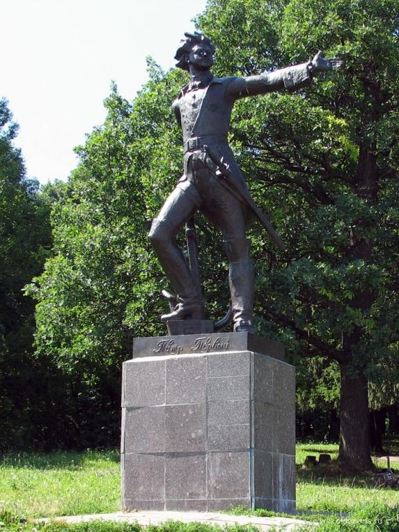 Памятник Петру I. Фото:  www.oldtowns.ru